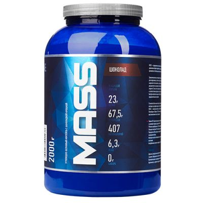 Rline: MASS (2 кг)
