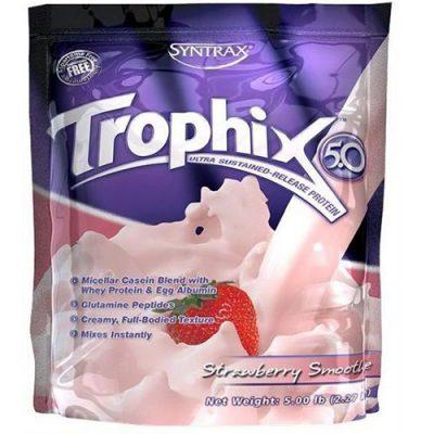 Syntrax: Trophix (2270 г)