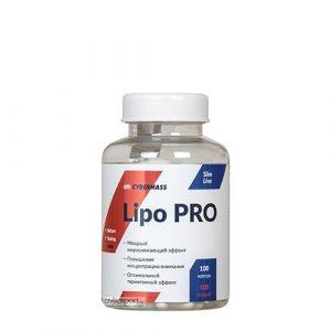 CyberMass: Lipo Pro (100 caps)