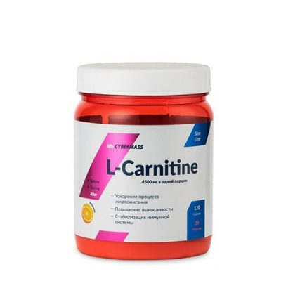 CyberMass: L-Carnitine (120 гр)