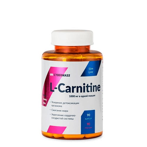 CyberMass L-Carnitine 90 капс