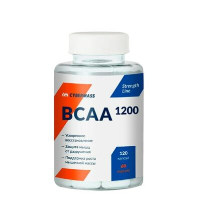 CyberMass BCAA 1200 120 caps