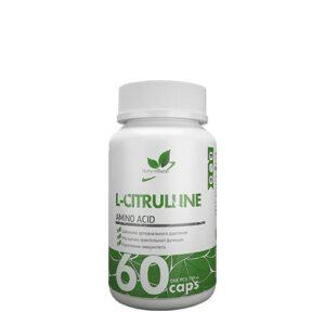 Natural Supp: L-Citrulline (60 капс)