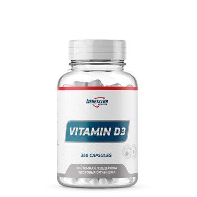 Geneticlab: Vitamin D3 (90 капс)