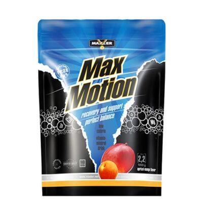 Maxler: Max Motion (1000 г)