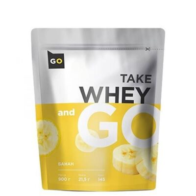 Take and Go: Whey (900 гр)