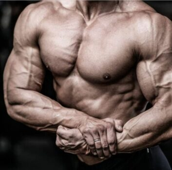 Травма грудной мышцы